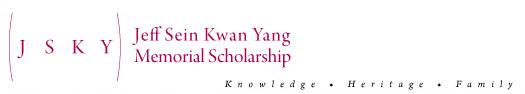 JSKY Memorial Scholarship
